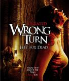 wrong_turn_3_left_for_dead_front_cover.jpg