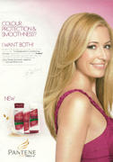 Cat Deeley-Pantene Advert