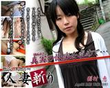 C0930 - Megumi Inamura
