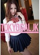 [FLAV-133] 東京ギャルJK イマドキギャルは我慢出来ないワガママ痴女 水沢あいり