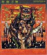 Togihime Zohoushi, by Masamune Shirow