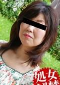 Pacopacomama – 101514_268 – Noriko Okuma